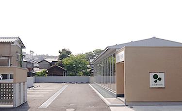 土田歯科医院の外観3